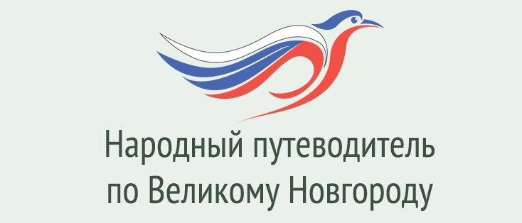 Феодосия-симферополь автобус заказать билет